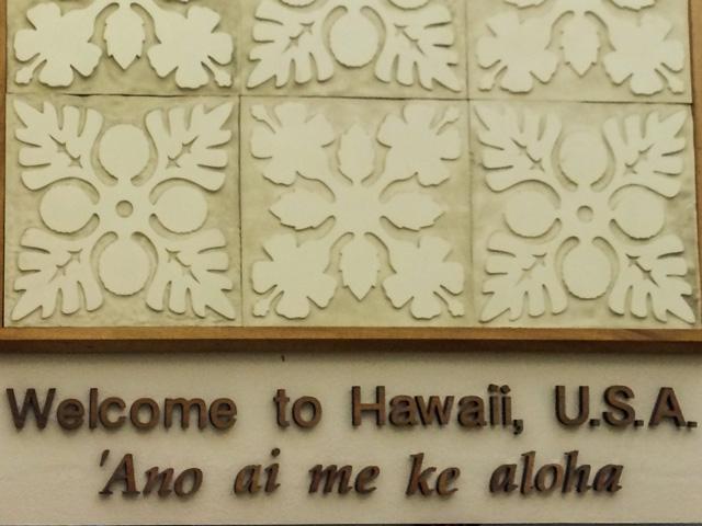 Waikīkīのkīをどう発音するのか知りたい人が読むべき本